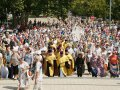 Крестный ход в день 1025-летия Крещения Руси. ФОТОРЕПОРТАЖ
